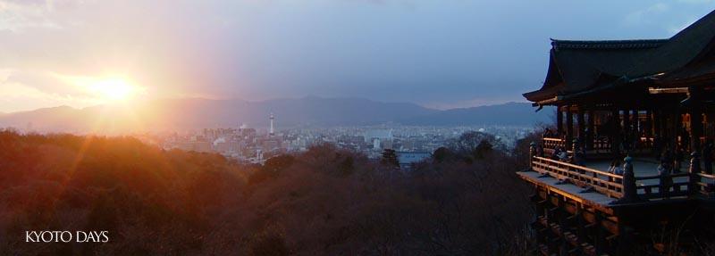 Kyoto Days