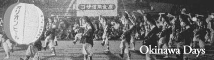Okinawa Days