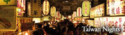Taiwan Nights