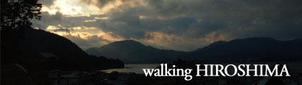 walking HIROSHIMA